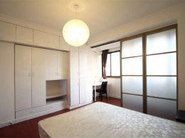 Shared Apartment Big Bedroom