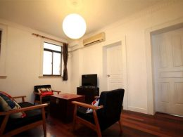 Shared Apartmen's Living Room