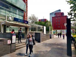 Nearest Subway Stop to LTL Beijing - Dawanglu, Exit D