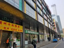 Restaurants by our Chinese Language School