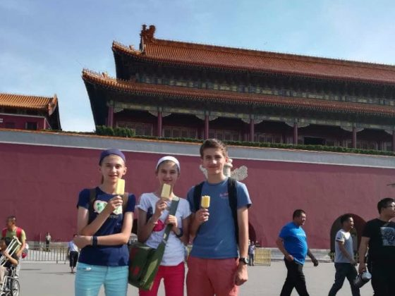 Day trip to the Forbidden City
