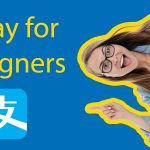 Using AliPay in China (2020) - AliPay for Foreigners Thumbnail
