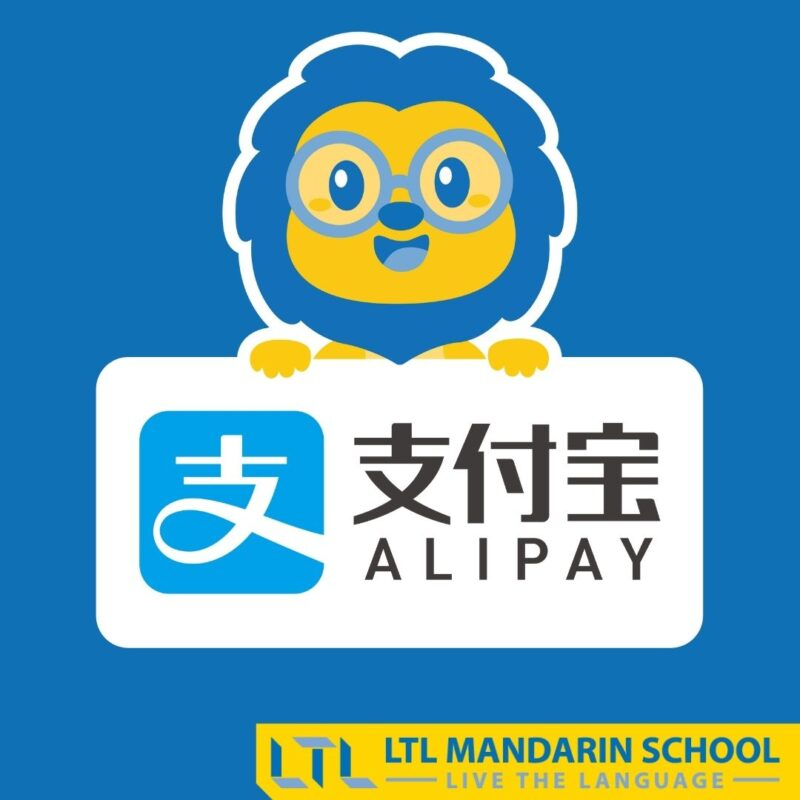 Alipay-for-foreigners