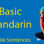 Basic Mandarin 📣 105 Simple Phrases To Make Your Life Easier Thumbnail