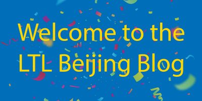 Welcome to the new LTL Beijing Blog