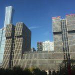 Beijing Pollution: Blue Days