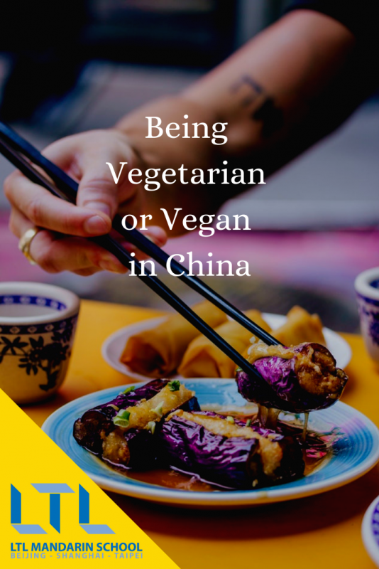How to Read Chinese Menus - Vegetarian or Vegan in China