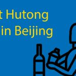 Beautiful Bars in Beijing for 2021 🍺 Best Hutong Bars You Must Visit Thumbnail