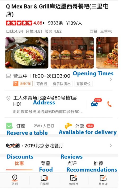 Best-delivery-apps-in-China