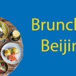 Brunch in Beijing - The Top 10 Brunch Spots (2020) Thumbnail