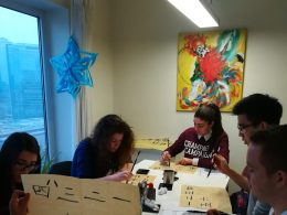 Calligraphy Class in LTL
