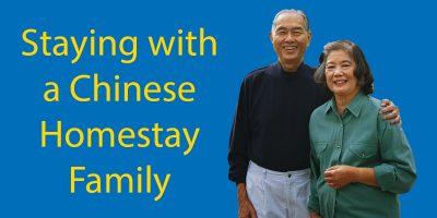 Over 40 Years Old and Staying with a Chinese Homestay Family – Lenka's Story