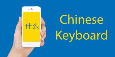 How to Use Chinese Keyboard (2020): Typing in Chinese