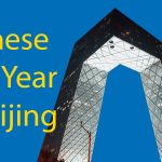 Chinese New Year Beijing ⭐️ Top Things to Do During the Festival 2021 Thumbnail