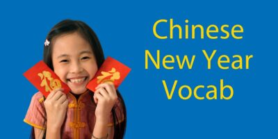 Chinese New Year Vocab – 63 Must Know Words and Phrases