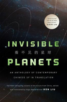 Cover of Chinese SF anthology Invisible Planets
