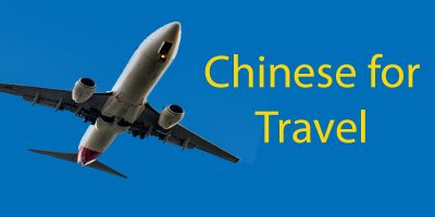 Chinese for Travel – Essential Vocab for Travelling in China