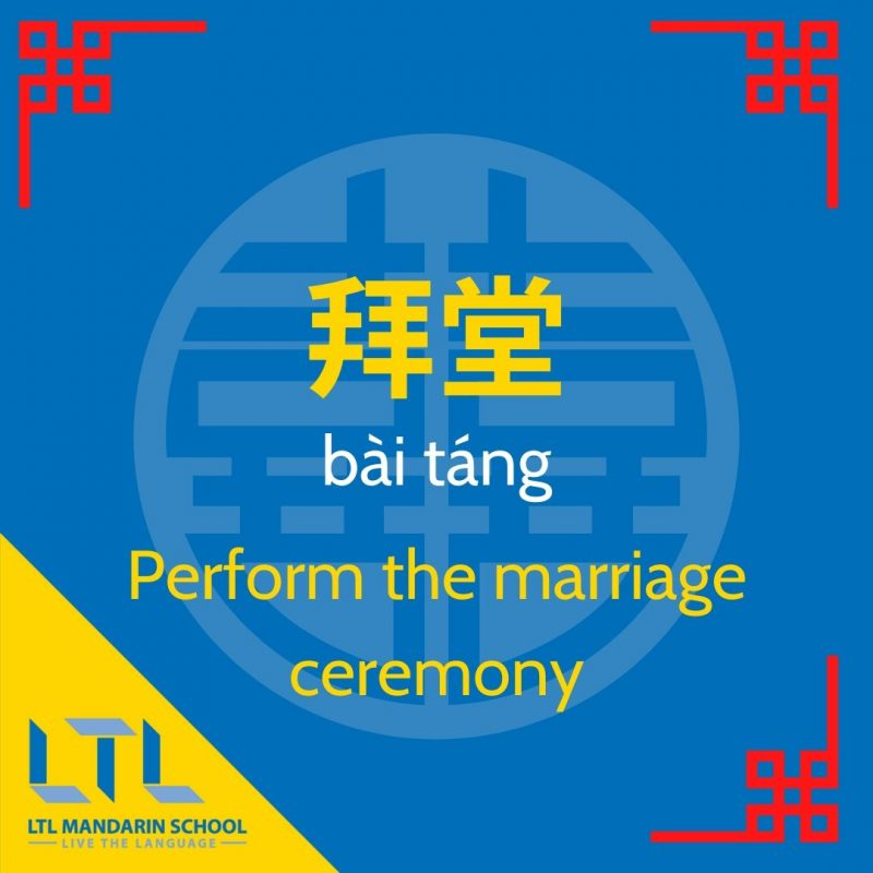 Chinese-traditional-wedding-ceremony