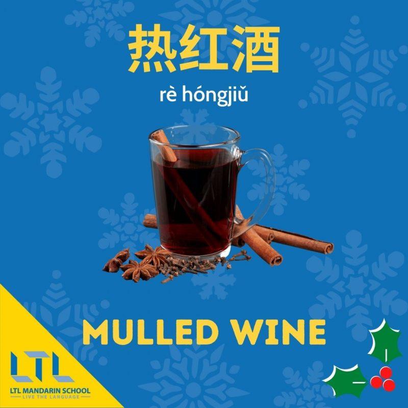 Christmas-Markets-in-Beijing
