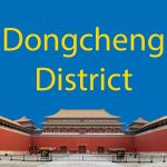 Districts of Beijing: Dongcheng District Guide (2021) Thumbnail