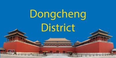 Districts of Beijing: Dongcheng District Guide (2020)