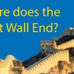Where Does the Great Wall of China End? Thumbnail