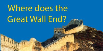 Where Does the Great Wall of China End?