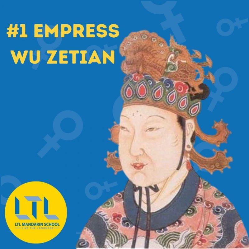 Famous-Chinese-Women