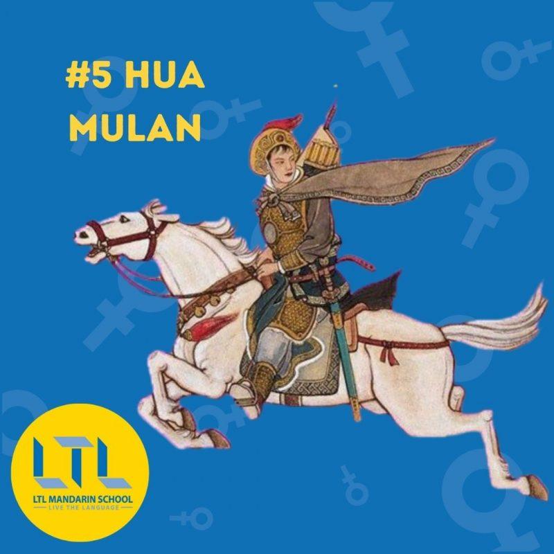 Famous Chinese Women - Mulan