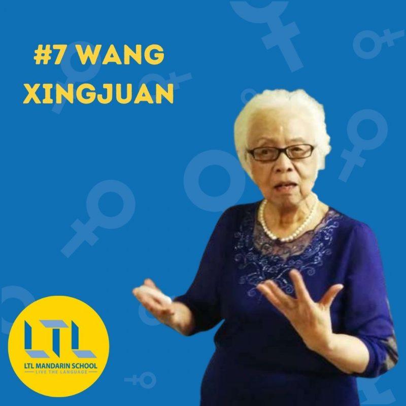 Wang Xingjuan, founder of the first NGO