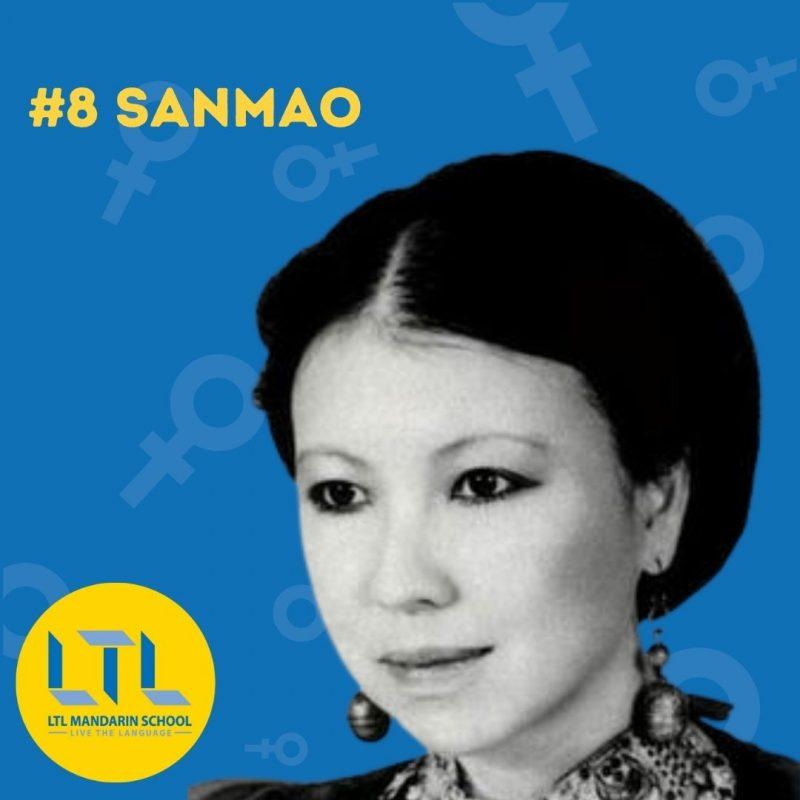 Sanmao - Famous Chinese Women