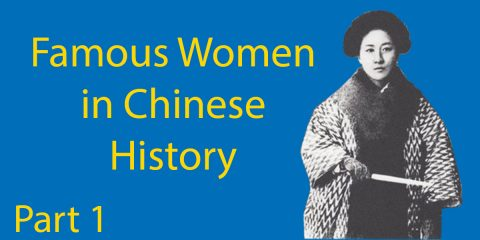 Famous Chinese Women Part 1