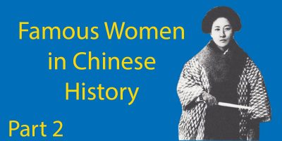 The Most Famous Women in Chinese History – Part 2