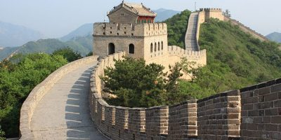 Great Wall of China Facts and History