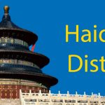 Districts of Beijing: Haidian District Guide (2021) Thumbnail