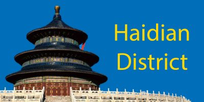 Districts of Beijing: Haidian District Guide (2020)