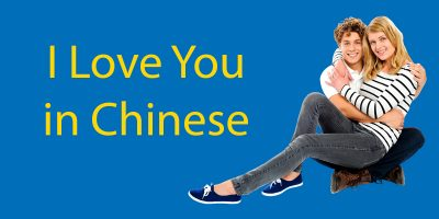 37 Ways to say I Love You In Chinese – The Ultimate Guide