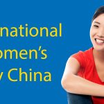 International Women's Day China 2021 - What's It All About? Thumbnail