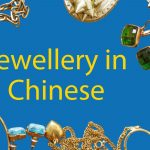 Jewellery in Chinese 💍 - 59 Must Know Words Thumbnail
