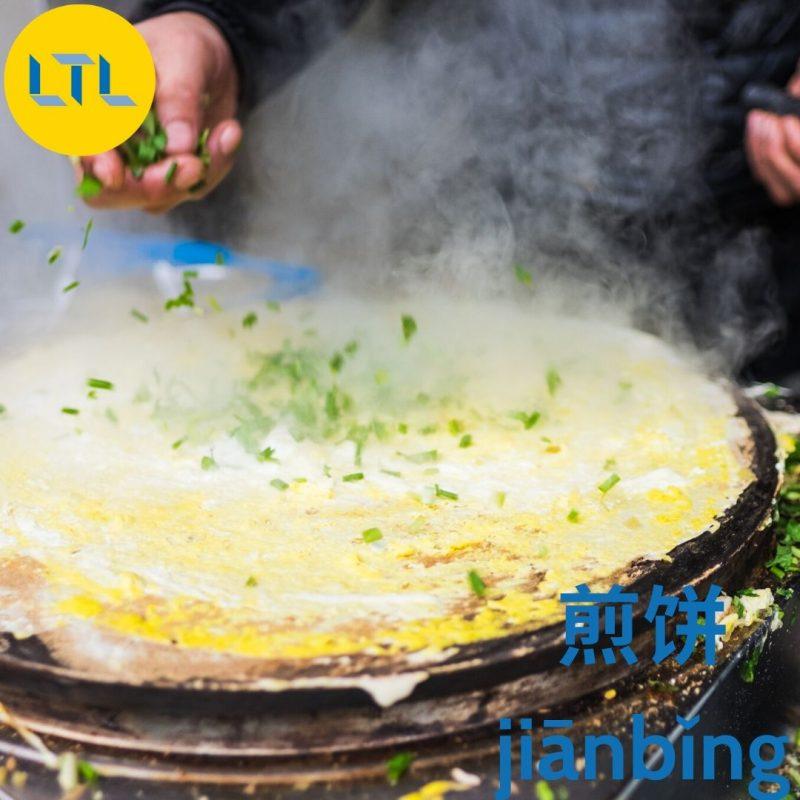 Jianbing-Recipe