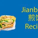 Jianbing 煎饼 Recipe - The Easy 7 Step Guide Thumbnail
