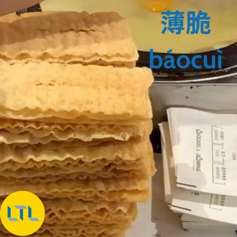 Jianbing-recipe2