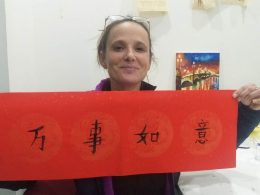Learn mandarin calligraphy
