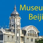 Museums in Beijing - 14 Fascinating Museums (for 2021) Thumbnail