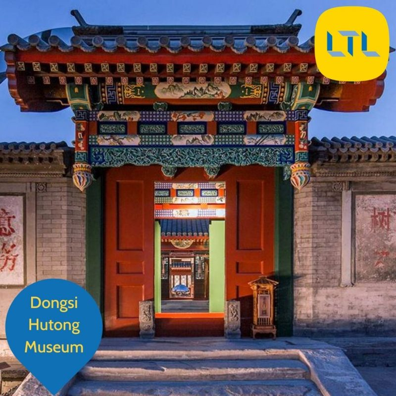 Museums-in-Beijing
