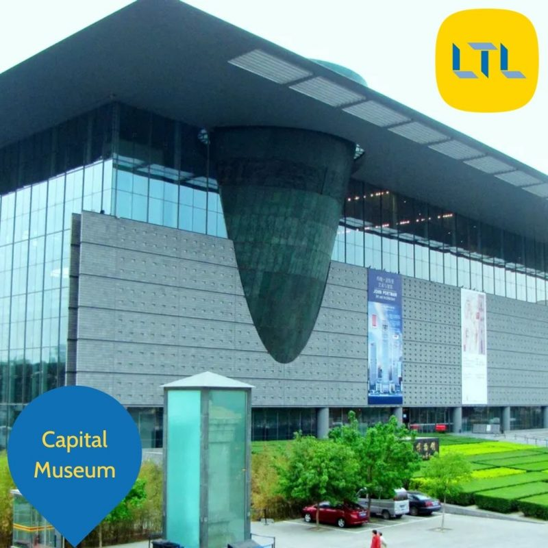Museums-in-Beijing