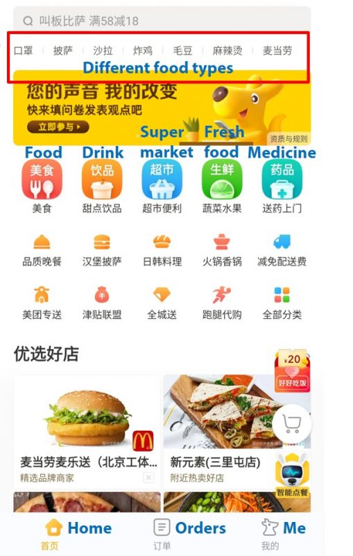 Ordering-food-in-China