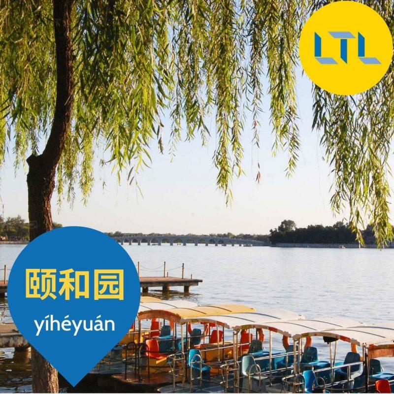 Parks-in-Beijing