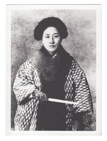 Women in Chinese History