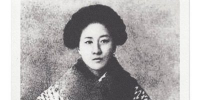 Famous Women in Chinese History – Part 2